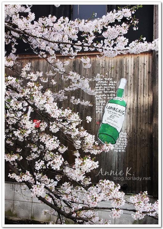 櫻京阪_可愛的街景一角
