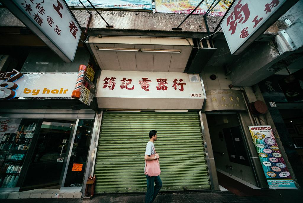 Kowloon Afernoon-8.jpg