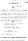CBSE Class IX & X Sample Papers 2014 (Second Term) Lepcha