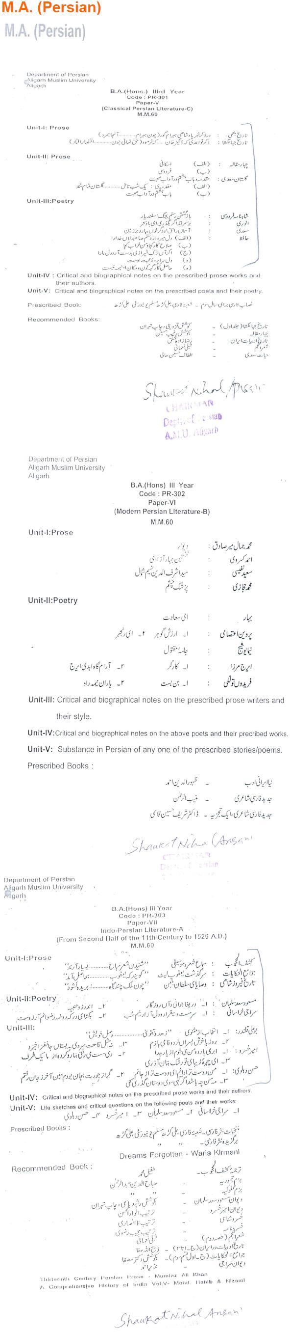 AMU Syllabus - Arts - M. A. Persian