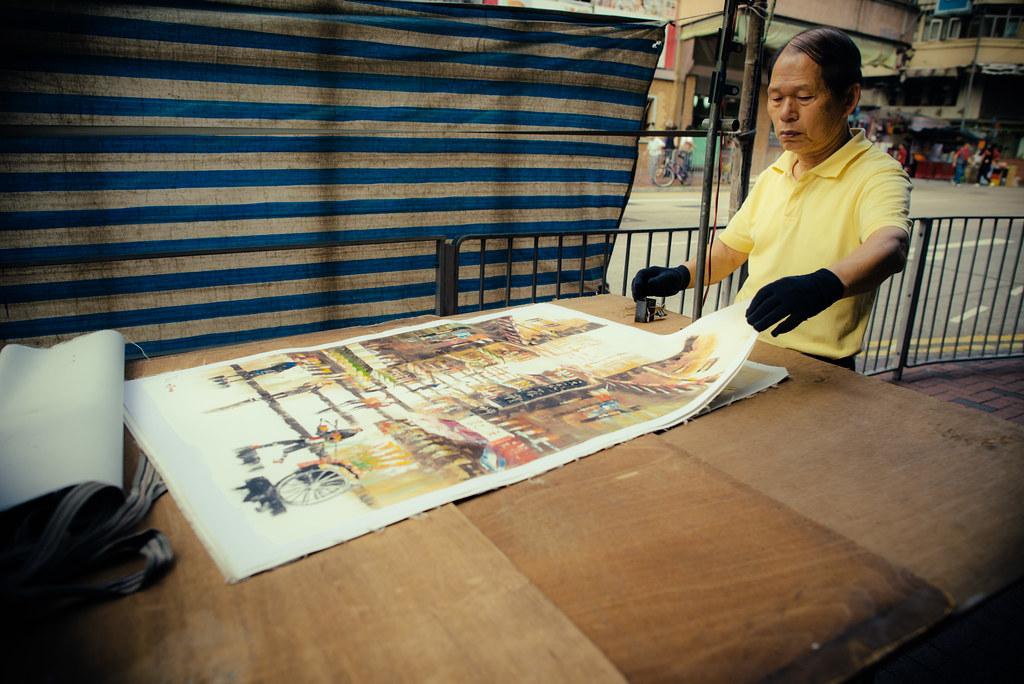 Temple Street Prints