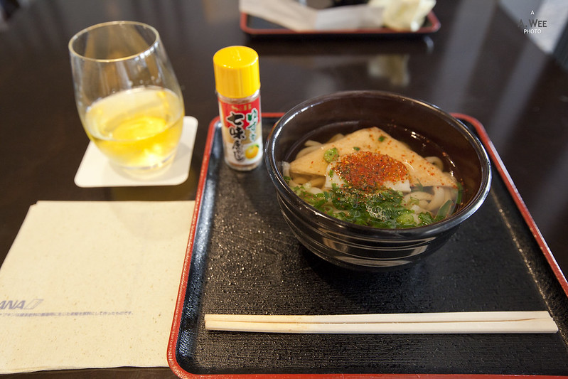 Kitsune Udon with Iced Green Tea