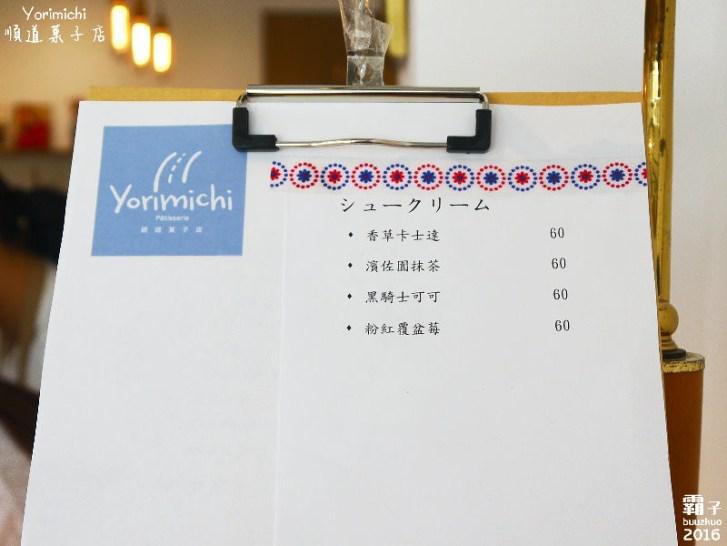28802155494 c9f88f2275 b - 順道菓子店,海線的小清新日式刨冰店,還有賣泡芙歐!