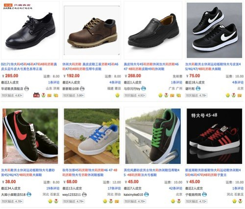 Size 13 Shoes on Taobao
