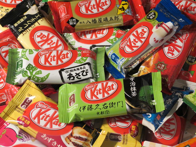 Japanese Kit Kats - Regional Collection (日本国キットカット味遊記)