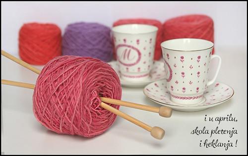forthcoming knitting