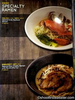 Kichitora menu-001