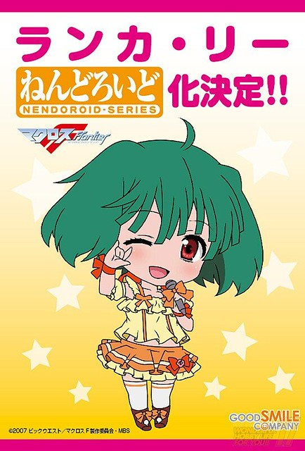Nendoroid Ranka Lee