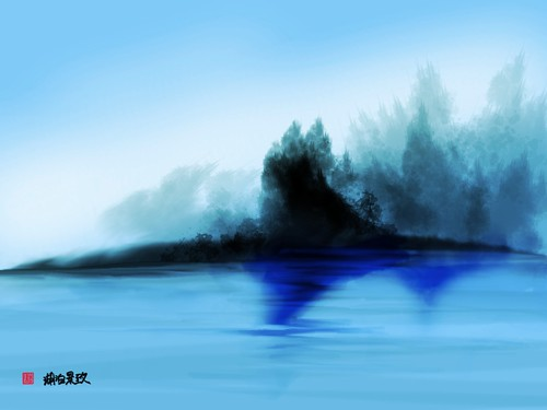 """View of a Lake"" (#83: Project 365 Sketches)"