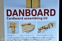 Big Scale Danboard Cardboard Assembling Kit Review (5)