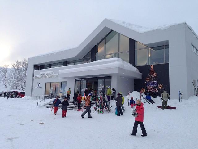 Grand Hirafu Mountain Center