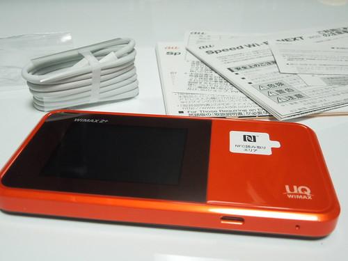 DSCN6792