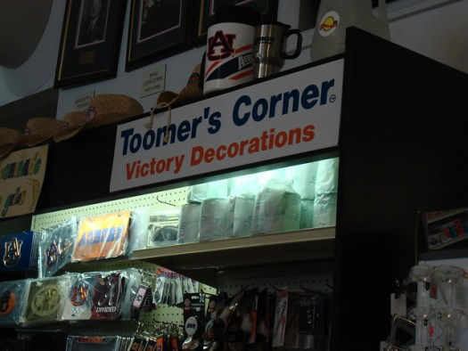 Toomer's Corner Victory Decorations