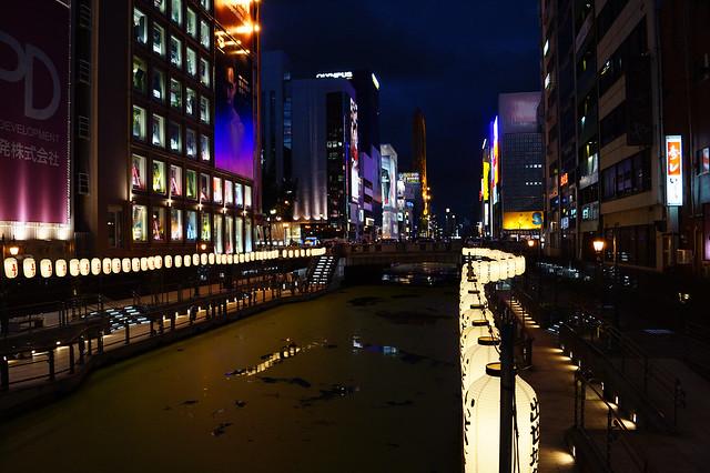 Dōtonbori canal