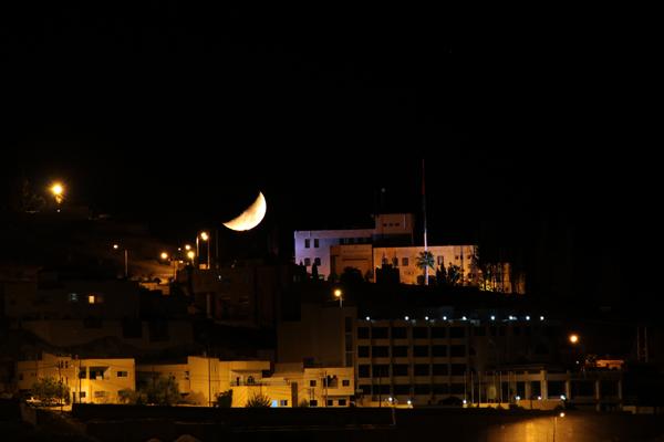 Media luna en Wadi Musa