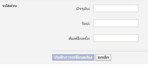 Facebook-00580