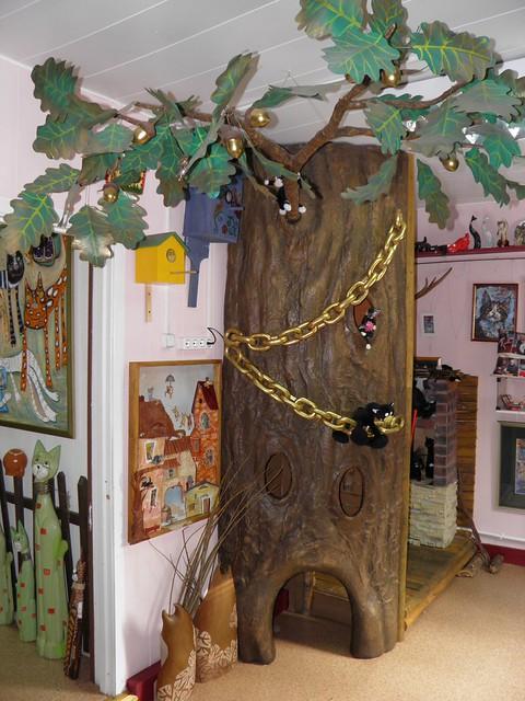 Волшебный дуб // Magical oak