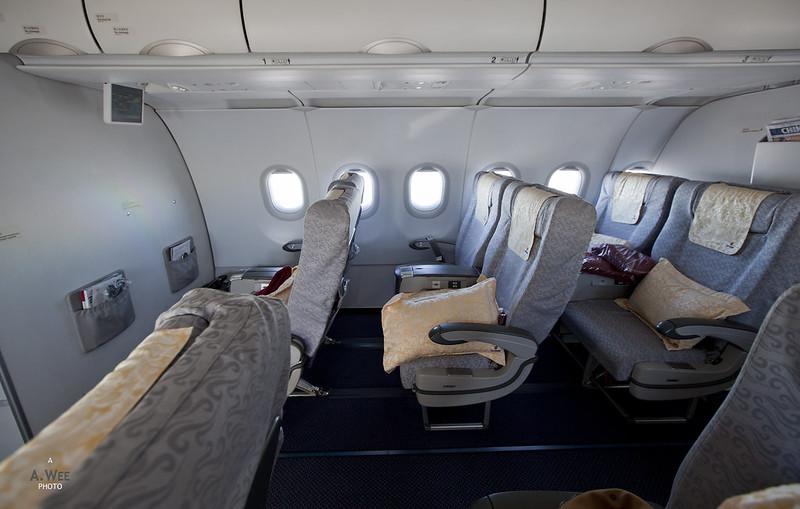 A321 Business Class Cabin