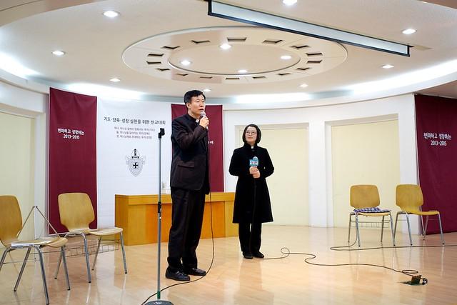 2013 선교대회