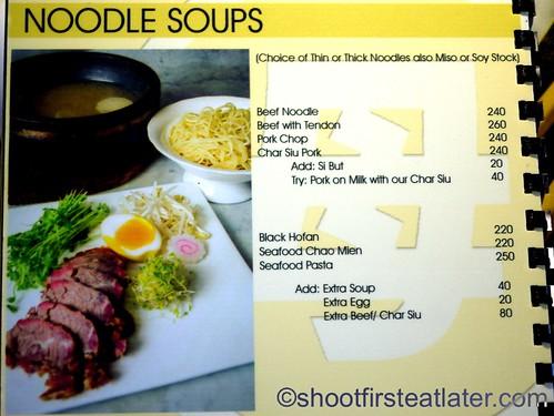 Mu Noodle Bar menu-002