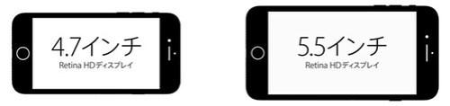 apple-iphone7-2016-09-0801