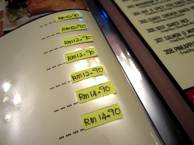 SG menu