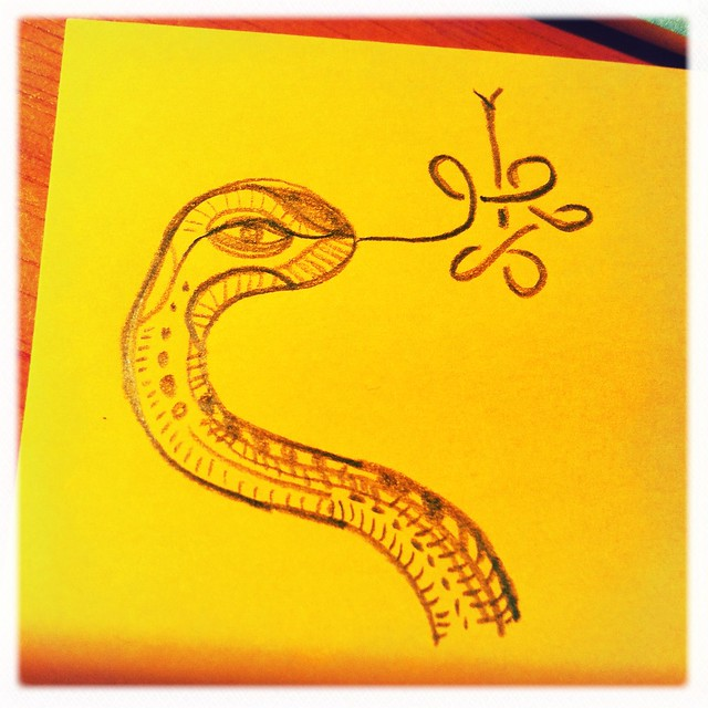 year of the snake / love knot
