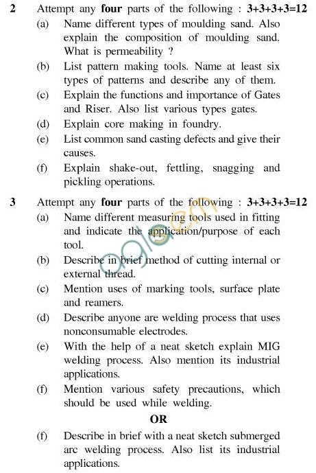 UPTU: B.Tech Question Papers - AG-124 - Workshop Technology
