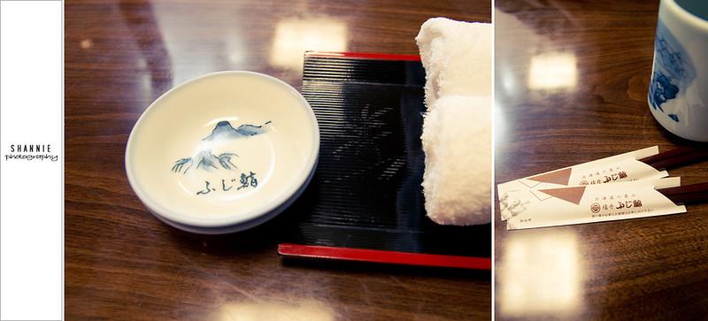 Fuji Sushi Otaru ふじ鮨