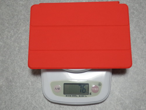 P3200437