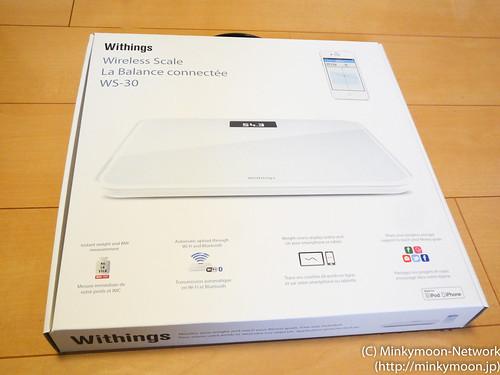 withings-WS-30-20130323-1.jpg