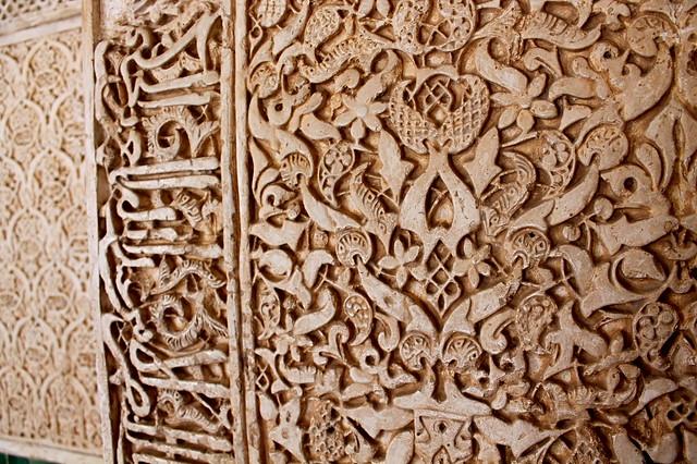 Alhambra closeup