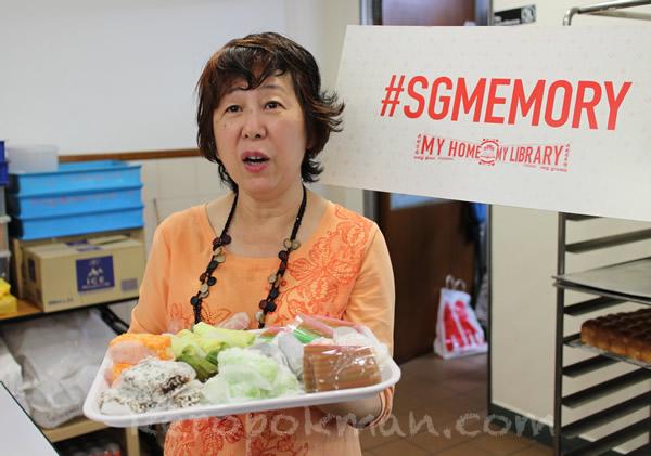 #SGMEMORY