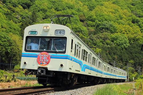 1010F(わくわく鉄道フェスタHM) @波久礼〜樋口