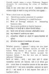 DU SOL: B.Com. (Hons.) Programme Question Paper - Small Business Venturing And Management - Paper XXXII