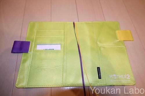 ほぼ日手帳201713