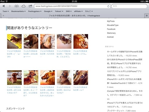 Similar Posts iPad横