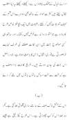 DU SOL B.A. Programme Question Paper - Urdu Language (B) - Paper IX