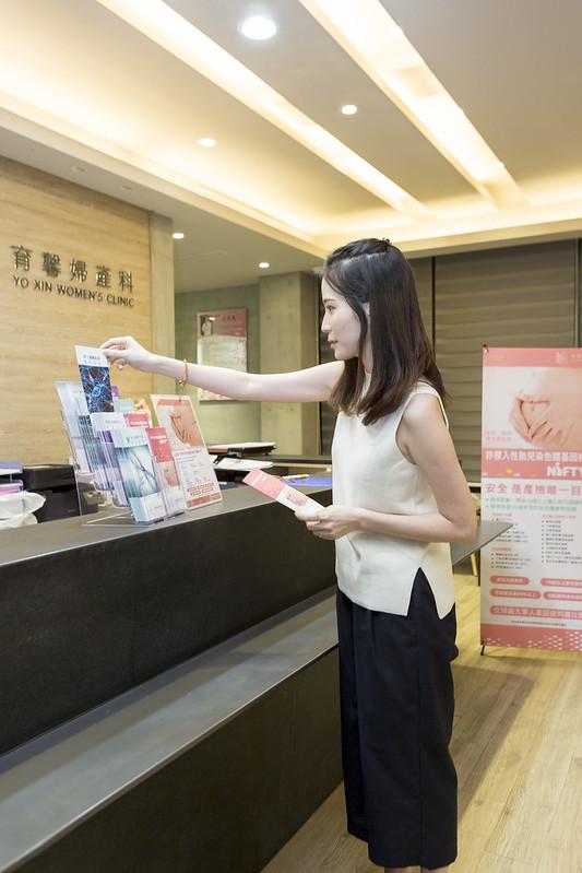 台灣基康非侵入基因檢測花小豚 (1)