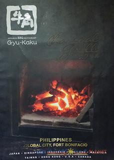 Gyu-Kaku-10.jpg