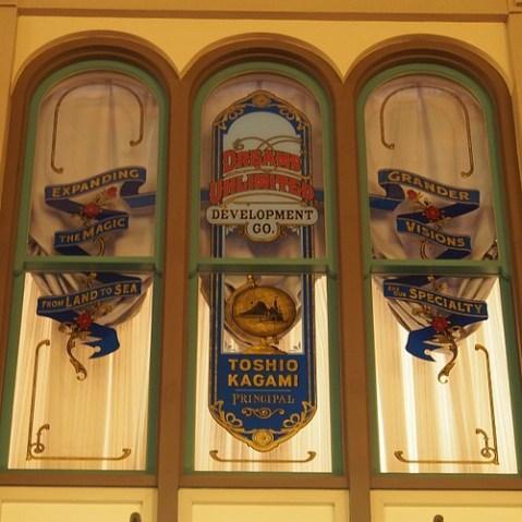 ディズニー・ギャラリー2Fに加賀見俊夫さんの名前が入ったウィンドウが設置されました。おめでとうございます。