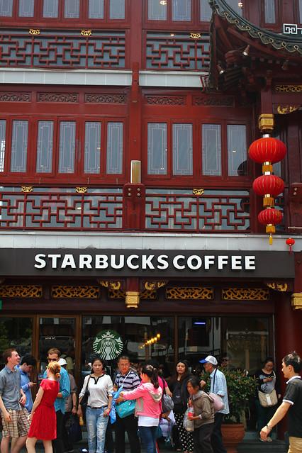 Starbucks - Chinese style
