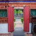 Lugang Temple