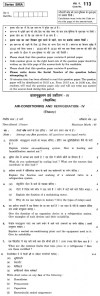 CBSE Class XII Previous Year Question Paper 2012 Air-Conditioning and Refrigeration