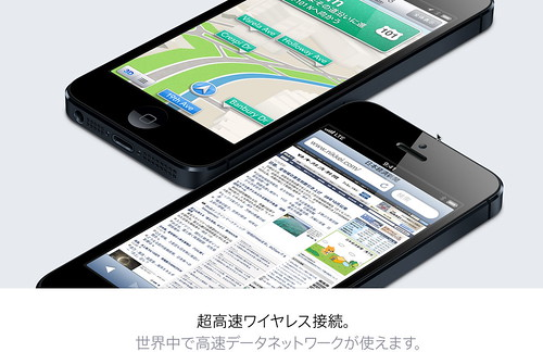ScreenSnapz165