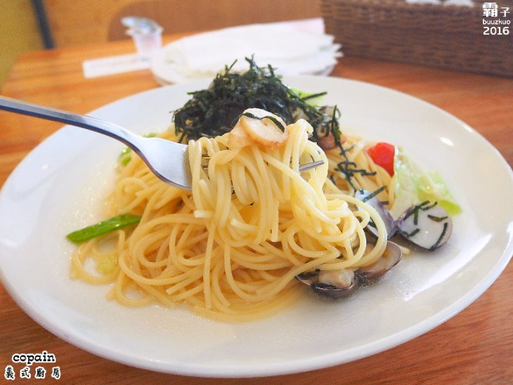 30139049096 2753857f69 b - Copain義式廚房二号店,來自日本東京的義大利麵~