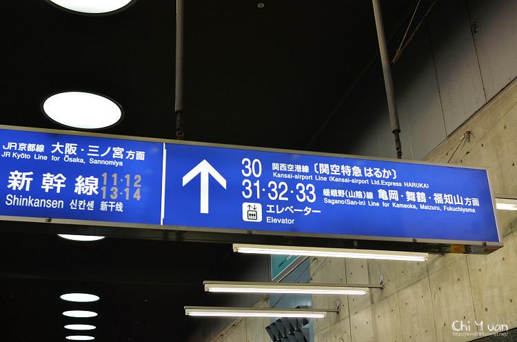 JR京都-馬堀09.jpg