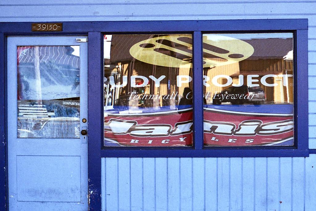 The old car dealership