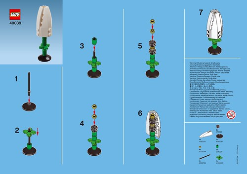 LEGO Monthly Mini Model Build – 2012-05 (May)