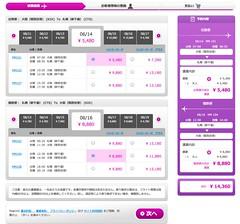 スクリーンショット 2012-06-03 11.48.42.png